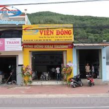 Chi nhánh Bình Định – 295 Tây Sơn, Tp. Quy Nhơn
